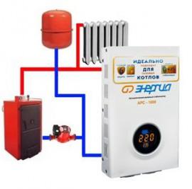 Стабилизаторы напряжения для котла и насоса отопления