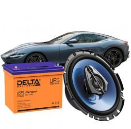 Аккумуляторы для автозвука