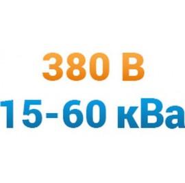 Трехфазные стабилизаторы напряжения от 15 до 60 кВа