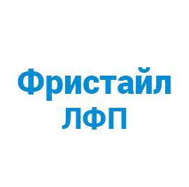 ИБП Импульс Фристайл ЛФП