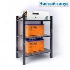 Система бесперебойного питания 2,4кВт/2х200А*ч (комплект №9)